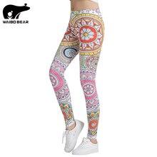 Fitness Women Leggings Bodybuilding Leggins Legins Quick Dry Sexy Slim Trousers Push Up Pencil Pants Female