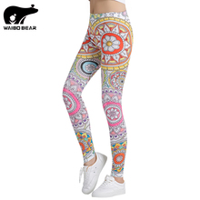 Fitness Women Leggings Bodybuilding Leggins Legins Quick Dry Sexy Slim Trousers Push Up Pencil Pants Female Mujer Leggings