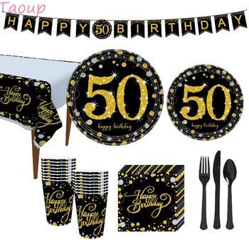 קישוטים וחד פעמי ליום הולדת 50