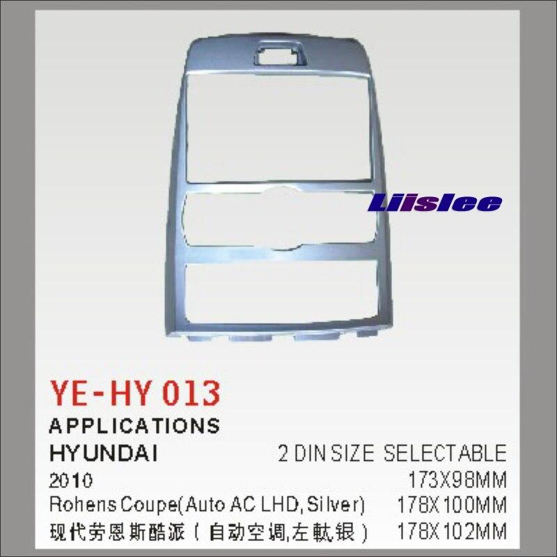ФОТО 2 DIN ABS Plastic Frame Radio Fascia For Hyundai Rohens Coupe 2010 Auto Stereo Interface Dash CD Trim Installation Kits