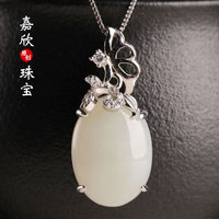 2020 New Choker Necklace Choker Necklace Asg Of Hetian Pendant, 925 Inlaid Natural And Recent 13 * 18 Large Wholesale Pendant