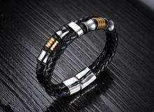 Модные кожаные браслеты черного цвета с магнитной пряжкой для