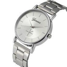 2017Relogio Feminino Hot SaleFashion Women Crystal Stainless Steel Analog Quartz Wrist Watch Bracelet#MAY22 *