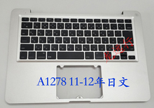 New Laptop keyboard for APPLE MacBook A1278 2009 2010 2011 2012 Backlit JP/Japanese layout