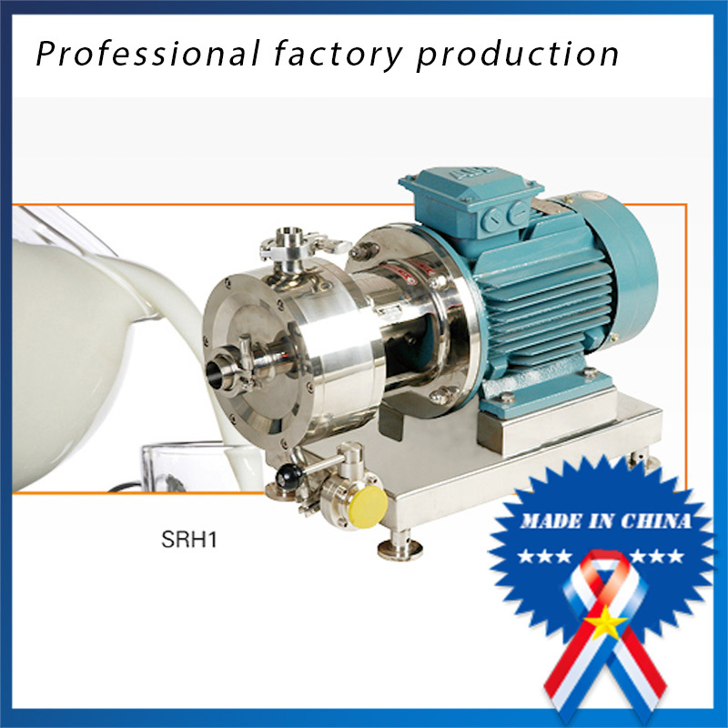 SHR1-60 1.5KW 220V50HZ High Shear Emulsifying Machine For PaintSHR1-60 1.5KW 220V50HZ High Shear Emulsifying Machine For Paint