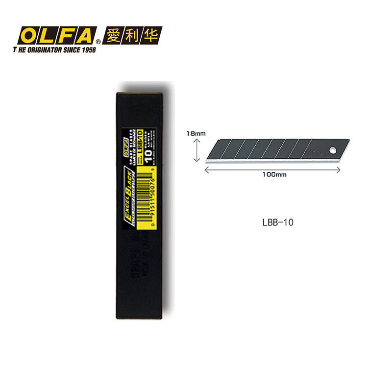 OLFA Japan Imported LBB-10/50 Black Large 18mm Sharp Blade Replacement Blade