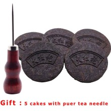Good Quality Wuyi Da Hong Pao Mini Tea Cake Big Red Robe Oolong 5 Cake Total