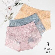 3PCS/Lot Ultra Soft Women Panties Seamless Transparent Briefs 100% Cotton Crotch Sexy Lace Design Underwear Women Ladies Panty
