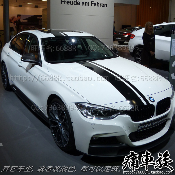 M3 Performance Modified Exterior Parallel Lines Drawing
