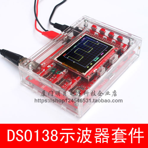 The new version of DSO138 parts and electronic training instrument oscilloscope STM32 oscilloscope shell production suite environmentally friendly pvc inflatable shell water floating row of a variety of swimming pearl shell swimming ring