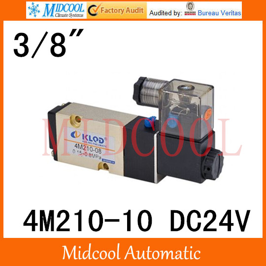 Pneumatic solenoid valve 4M210-10 DC24V port 3/8 two position five-way valve Single coil control valve pneumatic jet chisel jex 24