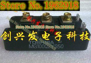 MG100Q2YS50 MG75Q2YS50MG100Q2YS50 MG75Q2YS50