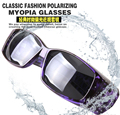 Cubiertas de Las Lentes polarizadas gafas de Sol En Forma De Sol Miopía gafas de Desgaste Por Todo Lo Alto Para Racing Deportes Al Aire Libre gafas de Sol Gafas