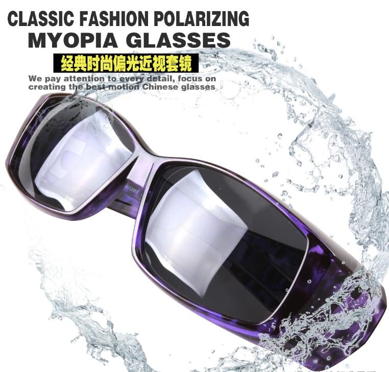 Polarisierte Brillenglasabdeckungen Sonnenbrillen passen über Sonnenbrillen tragen über Myopie für Sport-Sonnenbrille