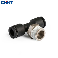 CHINT Pneumatic Fast Joint NPB T Type Correct Tee Trachea PE Hose