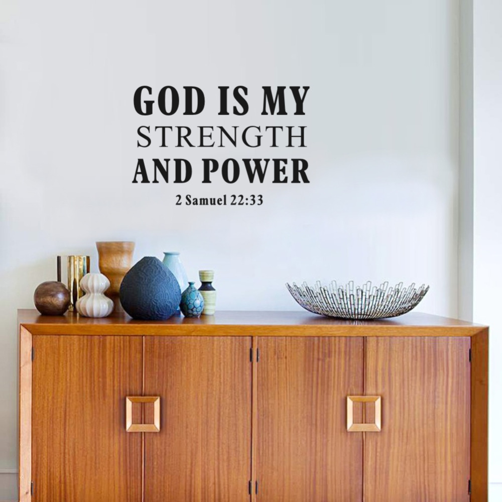 Christian Quotes Wall Stickers God Is My Strength And ...