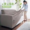 Cuatro lados elástica sofá cubierta todo incluido más tamaño engrosamiento sofá cubierta antideslizante