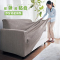 Quatro lados elástico cobertura all-inclusive plus size espessamento deslizamento sofá-sofá tampa resistente