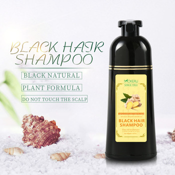 No Side Effect Organic Ginger Shampoo 5 Mins White Grey Hair Removal Unisex Permanent Hair Coloring Black Hair Dye Shampoo Cream