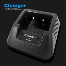 New EU or US Baofeng Walkie Talkie Home Charger Adapter For UV 5R UV 5RE UV