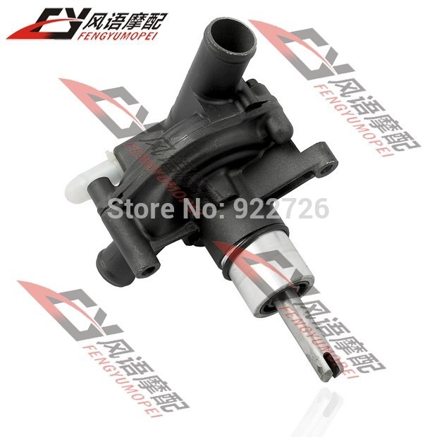 Free Shipping Motorcycle accessories Modified For Honda CB400 1992-1998 VTEC 99-07 new high water pump assembly