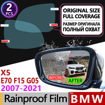 for BMW X5 E70 F15 G05 2007~2020 Full Cover Anti Fog Film Rearview Mirror Rainproof Anti-Fog Accessories X5M 2010 2015 2017 2019 image