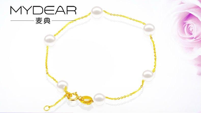 gold akoya pearl bracelet jewelry 11
