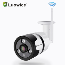 HD 1080P  WIFI Camera  IP wireless  Panoramic Camera Monitor Wireless360 Degree  Wifi Home Phone Remote Wide Angle Telecom