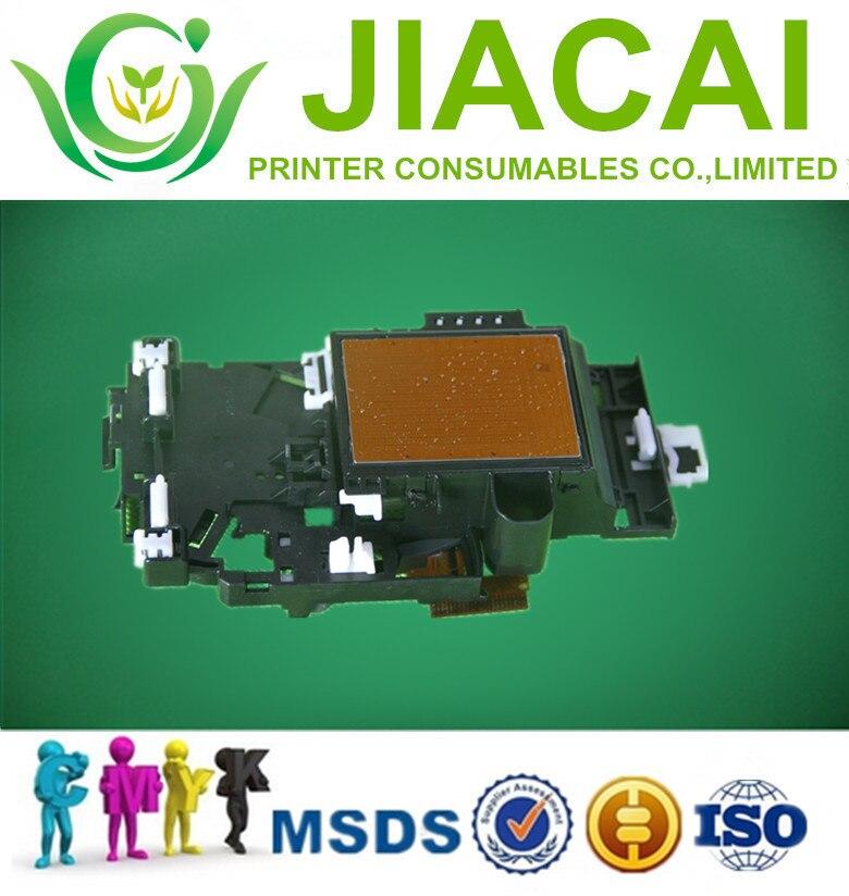 Print Head Printer head for Brother J3720/J6920/J4510dw/6720/J2510/J3520 free shipping free shipping dx5 print head decryption card for all model epson printer head decoder
