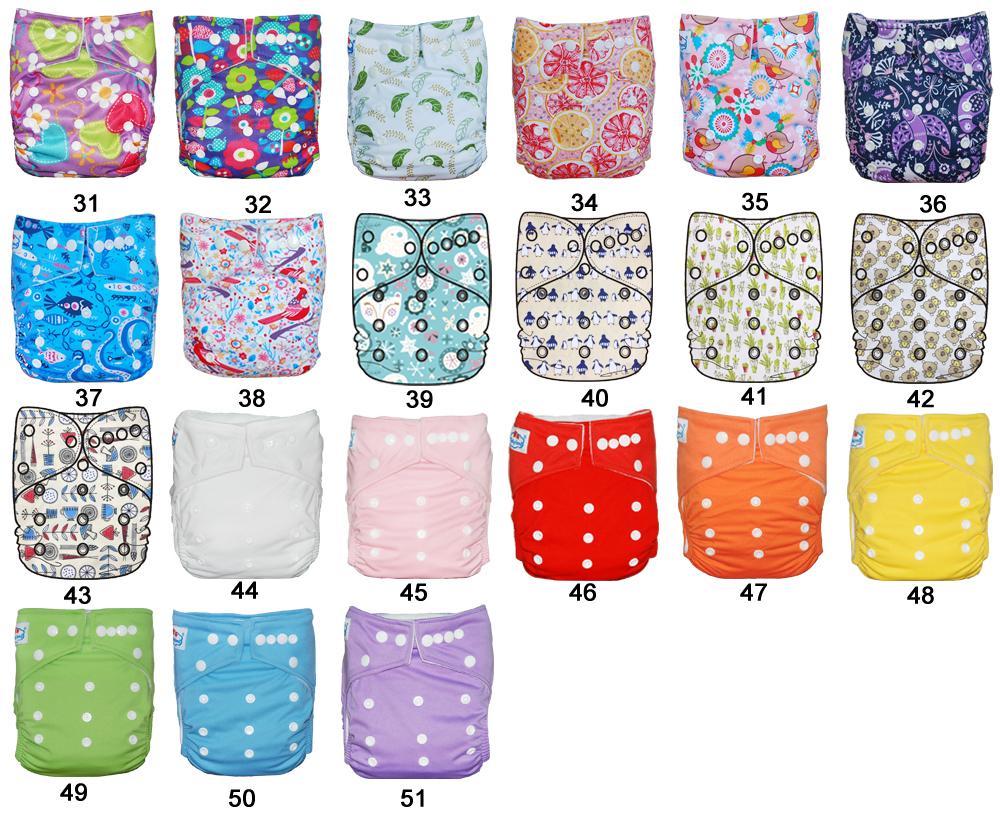 2017cloth diaper2
