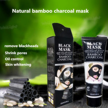 Deep Cleaner Mask