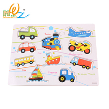 Exempt postage Good transportation tool puzzle