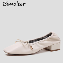 Bimolter graceful Women Love Soft Grandma shoes Comfort Sheep Skin Casual Boat Clogs Shoes Spring Slip-on Leather Flats NC100