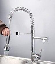 Привет роскошный двойной излив весной снести кухонная раковина кран для мытья посуды кухня Torneira Cozinha 8525/55 кран