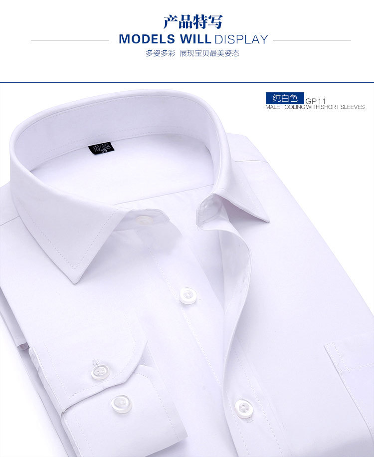 shirt-1_19