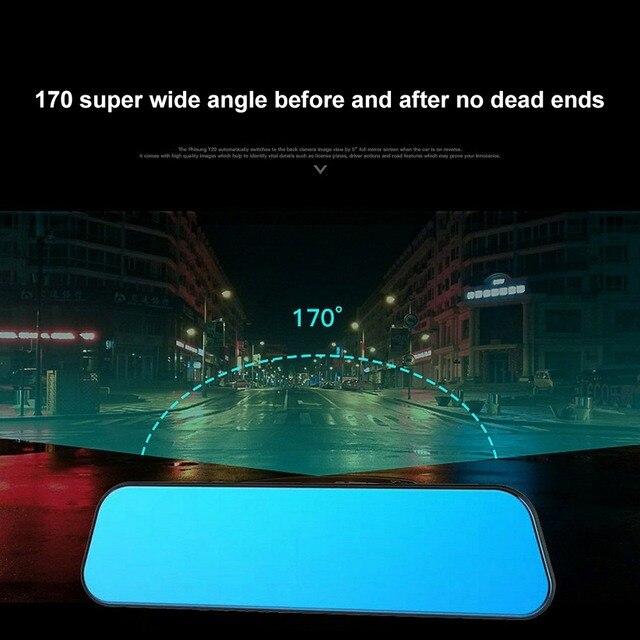 초박형 2.5d 운전 레코더 5 인치 터치 스크린 자동차 카메라 별빛 야간 투시경 전방 및 후방 이중 렌즈