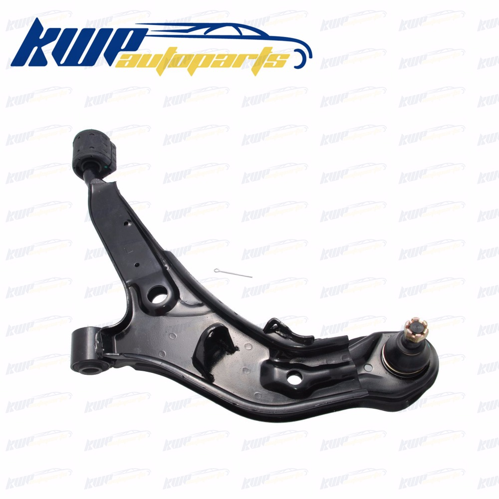 1994-2000 Rear Track Control Rod For Nissan Maxima A32
