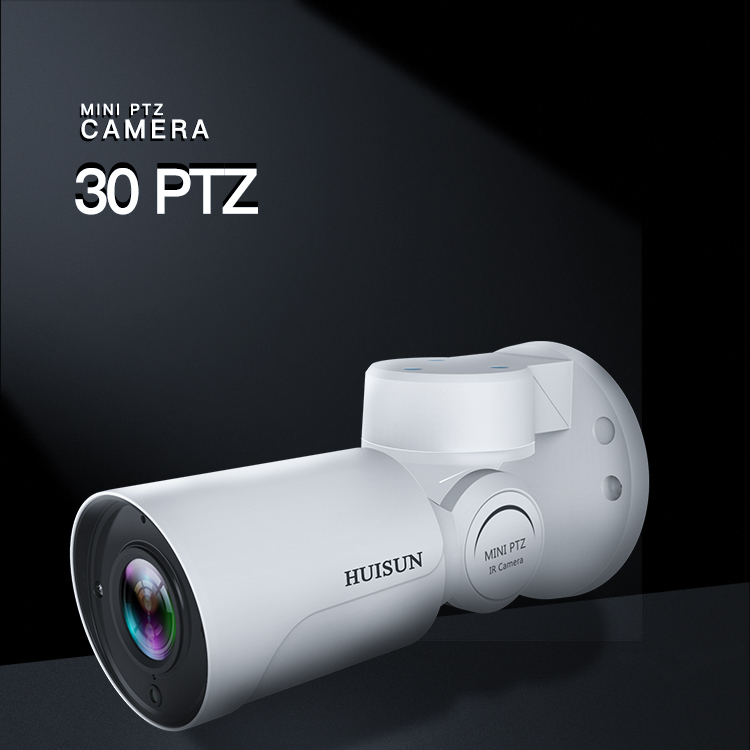 IP 4X ZOOM 1080P mini home indoor CCTV Network IR Night vision 50m IP66 bullet IPC PTZ Camera support 64G SD Card with audio