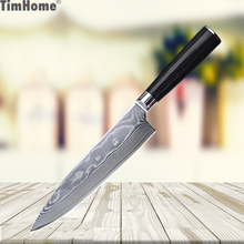 Timhome 8 inch Professional Japanese Damascus Knife 67 layers Steel Chef Kitchen Knives with Wood Handle