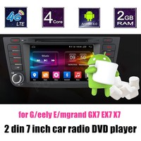 2 DIN 7 дюймов Автомобильный видео плеер DVD Радио GPS навигации Wi Fi Авто Аудио Bluetooth 4 ядра для Geely Emgrand GX7 EX7