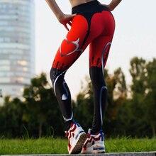 Heart Print Women's Fitness Leggings