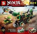 2 шт./лот SY809AB ллойда ninjagoes ракетные колесницы building blocks действие блоки Игрушка Подарок Совместимость С Лепин Ninjagoe