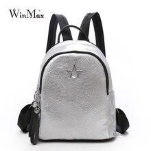 53c80afc7c4e Для женщин кожаный школьный рюкзак для подростков обувь девочек звезды сумка  черный, серебристый цвет сплошной цвет Mochila Muje.