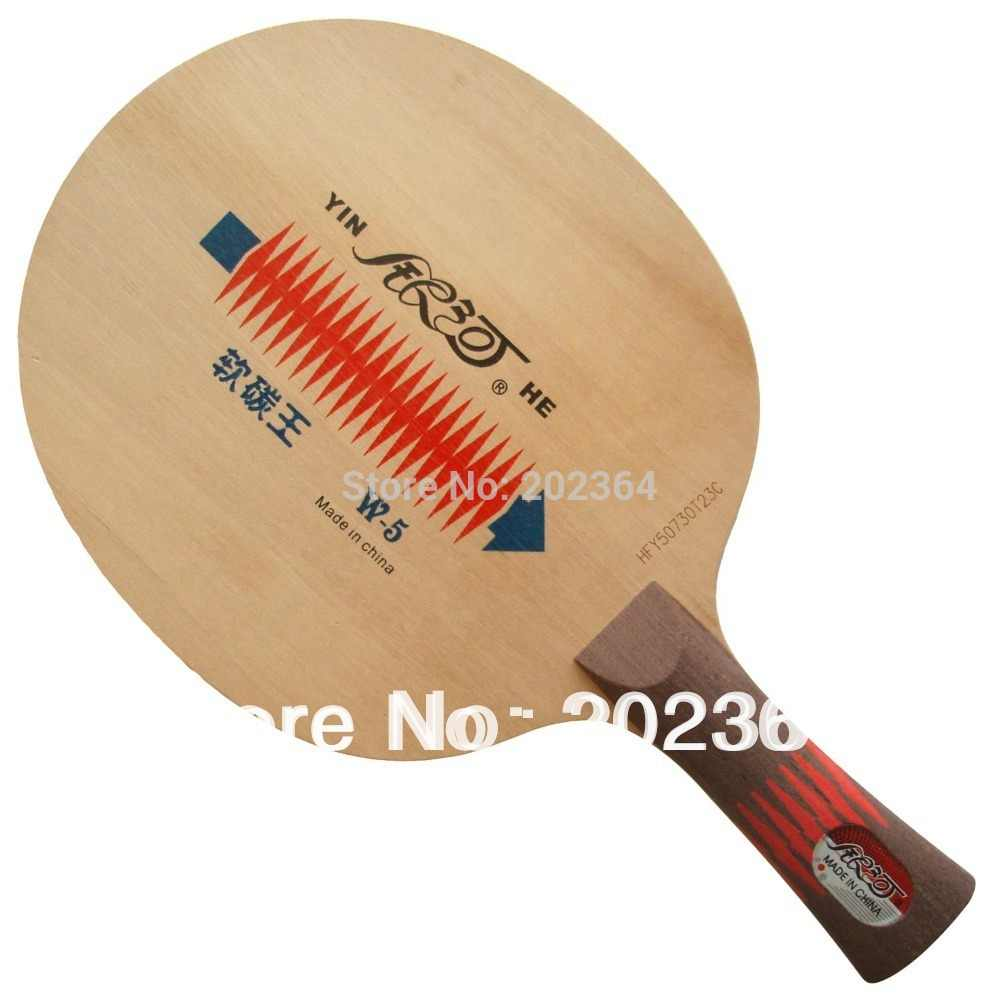 Galaxy / Milky Way / Yinhe W-5 (W 5, W5) Soft Carbon King Table Tennis Blade for PingPong Racket