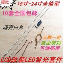 Polegada 22 Polegada 24 Polegada ampla tela de uso geral pode lâmpada led barra suíte lâmpada cristal líquido reequipamento lcd led ser em uma luz pobre