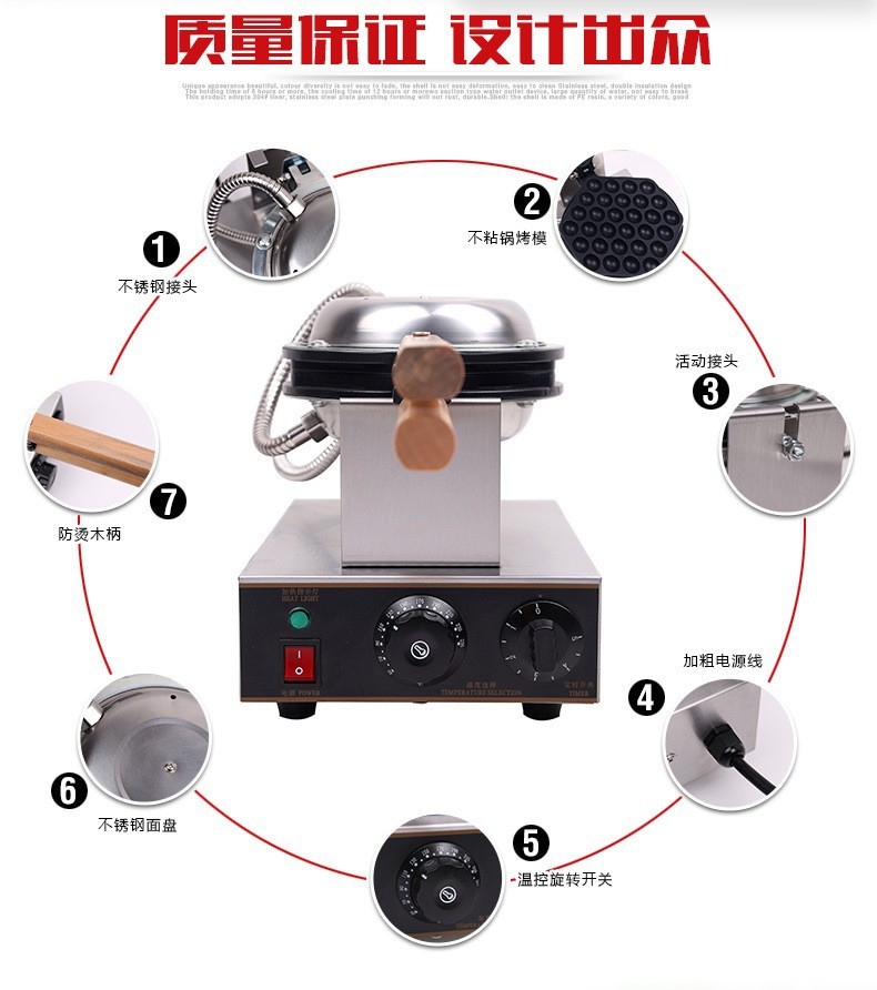 Best professional electric Chinese Hong Kong eggettes puff waffle iron maker machine bubble egg waffle 220V 110V EU US BS plug directly factory price commercial electric double head egg waffle maker for round waffle and rectangle waffle