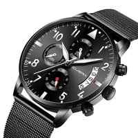 Fashion Mens Watches Top Brand Luxury Quartz Wristwatch Men Casual Slim Mesh Steel Thin Large Dial Clock Relogio Masculino@50