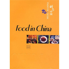 Food in China Language English Keep on Lifelong learning as long you live knowledge is priceless and no border-327