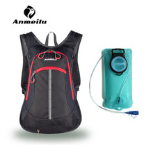 Cycling 15L Camping Hiking Travel Cycling Backpack Bladder Hydration Backpack Sport Bicycle Rucksack With 2L Water Bag стоимость