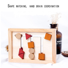 Childrens Wooden DIY Four-color Matching Puzzle Brain Toy Baby Educational Environment Friendly Enlightening